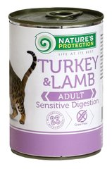 5+1 Nature's Protection Sensitive Digestion Turkey&Lamb 400г