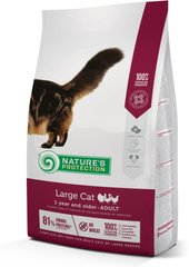 Nature's Protection Large cat 18кг