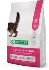 Nature's Protection Large cat Kitten 18кг