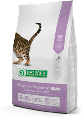 Nature's Protection Sensitive Digestion 7кг
