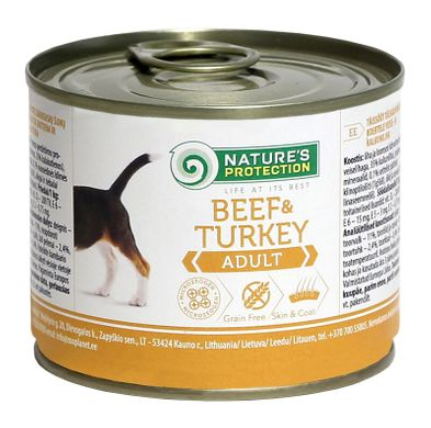 Nature's Protection Adult Beef&Turkey 400г