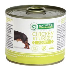 Nature's Protection Adult Chicken&Turkey 400г
