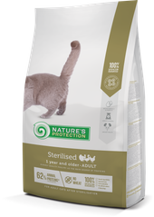 Nature's Protection Sterilised 2кг
