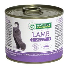 Nature's Protection Adult Lamb 800г