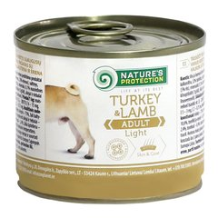 Nature's Protection Adult Light Turkey&Lamb 200г