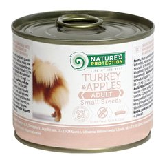 Nature's Protection Adult Small Breeds Turkey&Apples 200г