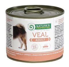 Nature's Protection Adult Veal 800г