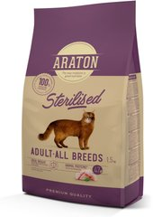 ARATON STERILISED Adult All Breeds 1,5кg