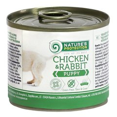 Nature's Protection Puppy chicken & rabbit 800г