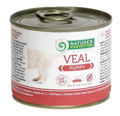 Nature's Protection Puppy Veal 800г