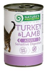1+1=3 Nature's Protection Sensitive Digestion Turkey&Lamb 400г